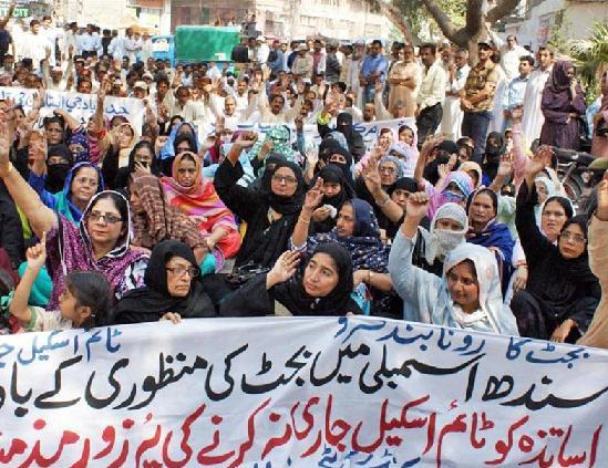 Hyderabad: Teacher Association GSTA protest for timescale allowance