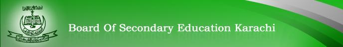 BSE Board of Secondary Education Karachi