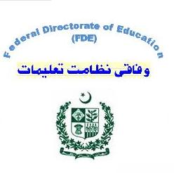979 Employees of Federal Directorate of Education (FDE) regularized