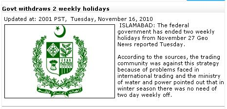 Geo TV Breaking News - two weekly holidays ends 16-11-2010
