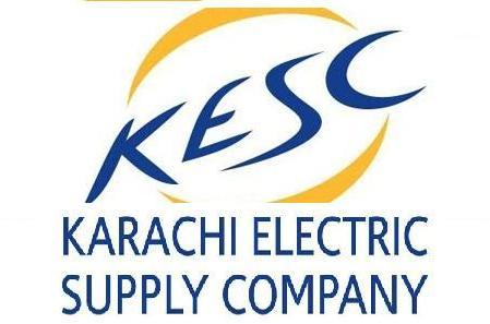 KESC Labour Union CBA Opposes Surplus Policy : Protest Meeting at Karachi