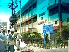 Recruitments in Lahore General Hospital (LGH): Recommendations to Chief Minister Punjab