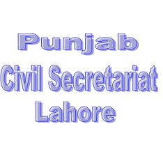 Punjab Civil Secretariat Lahore: Pen-down strike continues