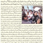 SPLA Rally in karachi for timescale allowance - Daily aajkal 11-11-2010
