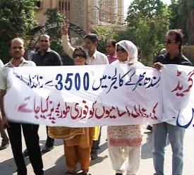 Sindh Professors and Lecturers: SPLA plans protest rally: March to CM House in Karachi