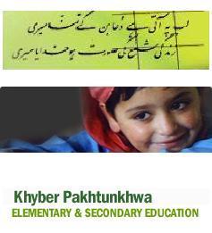 LAKKI MARWAT: Teacher Unions demands Appointment of teachers