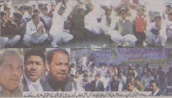 Burewala - Punjab Professors and Lecturers Association Protest - Rao Farman Kausar Mahar Tahir Amjad and Jamil Bhatti addressing - Student Sit0in - Nawaiwaqt Multan 1-12-2010