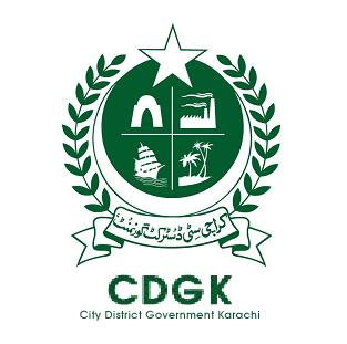 Karachi: CDGK Employees Not Yet Paid November Salaries