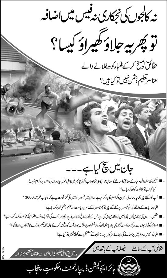 Higher Education Department - Government of Punjab - Advertisement on December 12 2010 - Daily Express - Clarification on the Protests of Teachers and Students of Colleges in Punjab