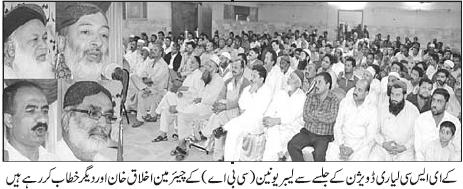 KESC Lyari division meeting (Jalsa) - addressing Ikhlaq Ahmad Khan Chairman Labour Union CBA in Karachi - Jang 13-12-2010