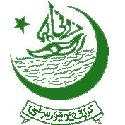 Karachi University MA exams begin on July 4, 2011