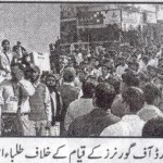 Khanewal - Protest Against Board of Governors for colleges of Punjab - Khabrain Multan 10-12-1020