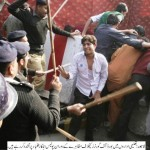 Lahore - PPLA Protest against Board of Governor in 26 Colleges of Punjab - Daily aajkal Lahore 9-12-2010