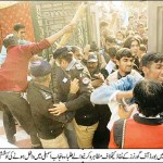 Lahore PPLA protest against BOG in 26 Collges