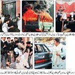 Lahore - Punjab Professors and Lecturers Association Protest in front of Assembly Hall - Jang 9-12-2010
