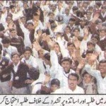 Lahore - Students Protesting on the call of PPLA
