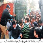 Lahore Teachers and Students protest against atanomy for colleges