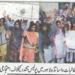 Multan - Degree College for Women Chungi No 14 - Students and teachers protesting against police torture - Nawaiwaqt Multan 10-12-2010