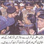 Multan - Police and College Professors discussion after Directorate of Colleges Damaged by Students