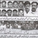 Multan - Protest bu IJT and Meeting og MSF on current situation of colleges - Nawaiwaqt Multan 10-12-1020