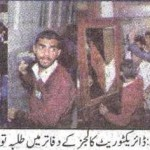 Multan - Students Demaging office of Directorate Colleges - Nawaiwaqt Multan 10-12-2010