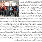 Punjab Students protests against atanomy for colleges - Jang Breaking News 9-12-2010