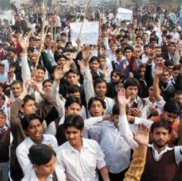 PPLA Black Day: Students protest against plan to privatise colleges across Punjab