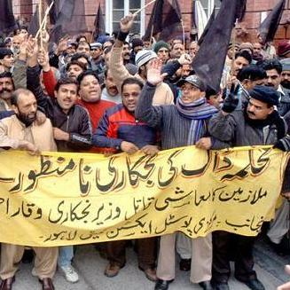 Protests of Postal Employees Against Privatization in Lahore Islamabad Peshawar and Karachi on January 4, 2011