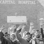 Employees of CDA Capital Hospital Islamabad Protest Against Appointment of New MS