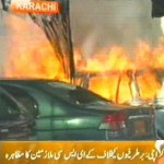 Cars Being burn during protest of Sacked KESC Employees in Karachi Haed Office - Geo Breaking News 20-1-2011