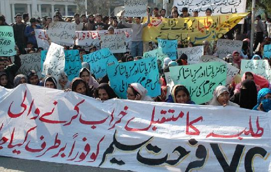 Education University Lahore Students Protest Against VC Farhat Saleem and in the favour of Dr Pasha and Mrs Pasha