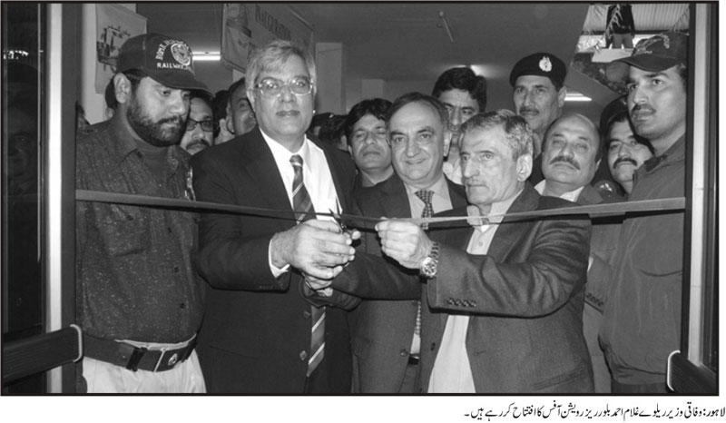 Federal Minister Railway inaugurating Reservation Office in Lahore
