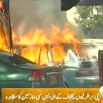 Geo News TV Screenshot of the the workers attacking the KESC office in Karachi on January 20 2011