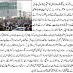 KESC Employees Dharna (Sit-in) Continue on third day - Jang Breaking News January 22, 2011
