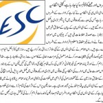 KESC Karachi Officers Terorised, Shifted to unknown places to work - Jang Breaking News 21-1-2011