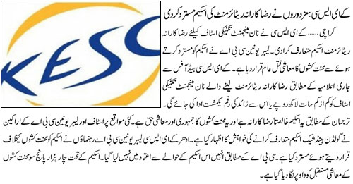 KESC Workers rejects VSS offer for 4500 employees - Jang Breaking News January 1 2011