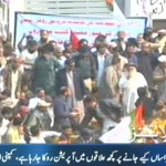 KESC employees protest enters second day in Karachi