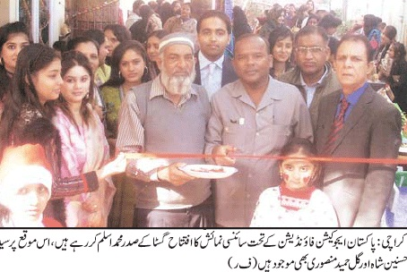 Karachi - Government Secondary Teachers Association (GSTA) President Muhammad Aslam inaugurates Science Exibition  with Syed Husnain Shah & Gul Hameed Mansoori
