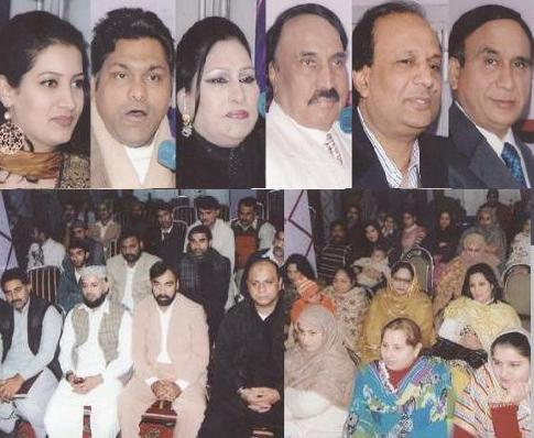 Lahore - Chairman Lahore Board Dr Muhammad Akram Kashmiri addressed in Moon Light School Nisbat Raod Lahore on Parents Day