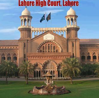 Lahore: Court Employees Barred from Part Time Work