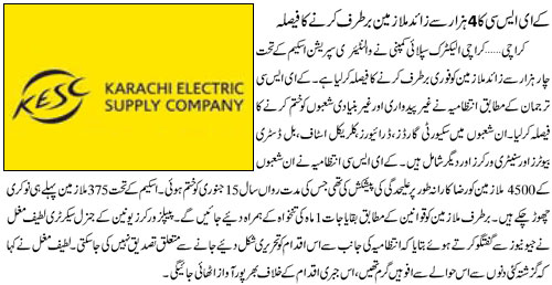 More than Four (4) Thousands Employees of KESC Fired from Service under VSS - Jang Breaking News 19-1-2011