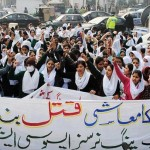 Nurses Protest and rally against the deduction in allowances  in front of Punjab Assembly Hall on Mall Road - Daily Express Lahore 8-1-2011