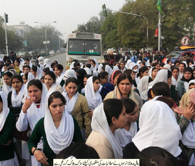 Nurses Protest and rally against the deduction in allowances  in front of Punjab Assembly Hall on Mall Road - Daily aajkal Lahore 8-1-2011