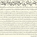 Nurses Protest sitin and rally against the deduction in allowances  in front of Punjab Assembly Hall on Mall Road - Daily aajkal Lahore 8-1-2011