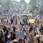 Protestors in front of KESC Head Office in Karachi