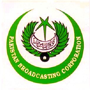 Radio Pakistan Employees Protest in Islamabad for 50% Pay Raise