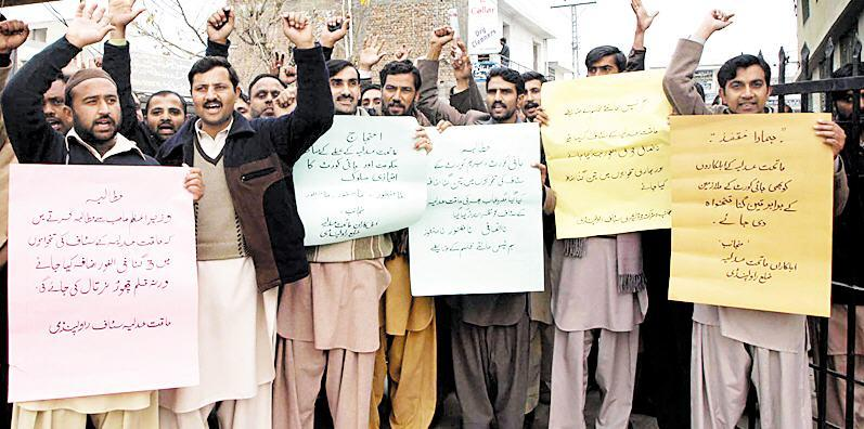 Rawalpindi Lower Courts Employees Protest for pay raise pic