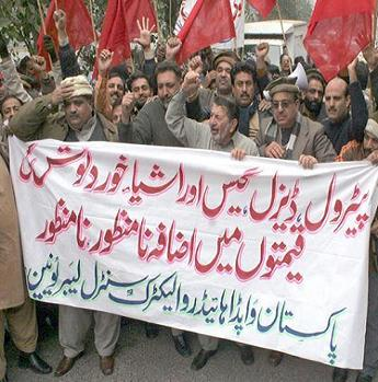 Rawalpindi: Protest Against Price Hike by Pakistan WAPDA Hydro Electric Central Labour Union