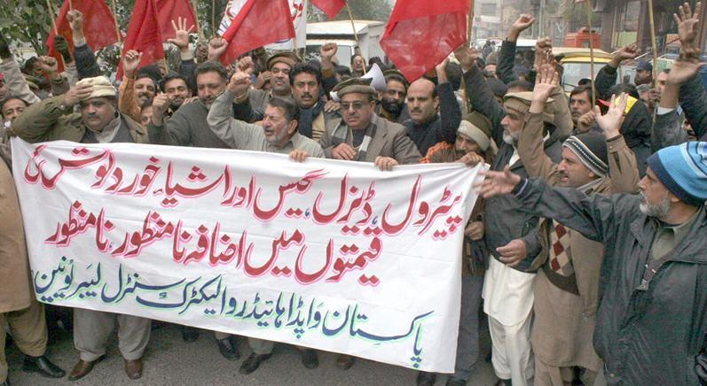 Rawalpindi - protest against price hike organized by Pakistan WAPDA hydro electric central labour union