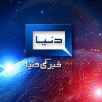 Karachi: KESC Fired Employees Vent Ire on Head Office: Dunya News TV (January 20, 2011)